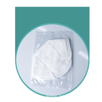 Medical protective respirator dust mask 5 layers KN95